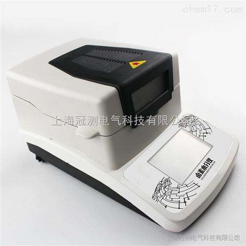 GCLS-20A精密型卤素水分测定仪