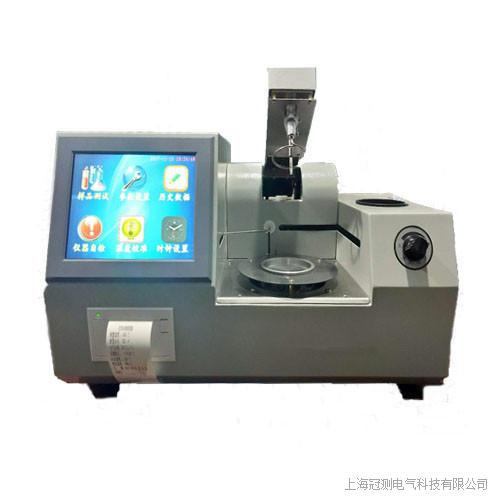 GDKS-205全自动开口闪点测定仪