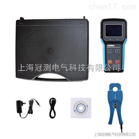 上海GCES5000高精度钳形电流表生产厂家