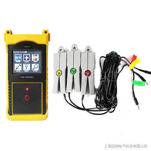 SMG6000 三相用电检查仪生产厂家