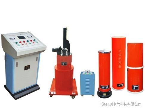 HTXZ(L) 调感式工频串联谐振耐压装置