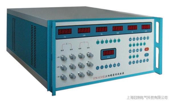 HT3050 三相程控精密测试电源
