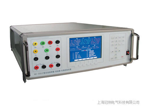 HTJZ-H 交直流指示仪表校验装置