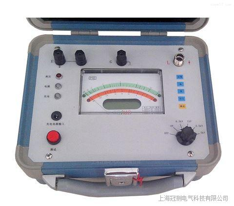 GCKV-5KV智能双显绝缘电阻测试仪