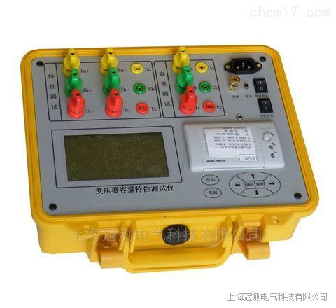 GCRS-B变压器容量特性测试仪(彩屏)