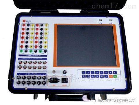 GCLB-IV便携式电量记录分析仪厂家