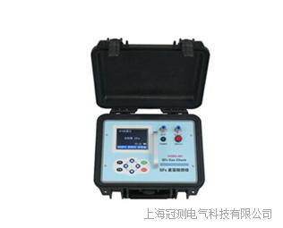 HDWG-501型SF6气体红外激光定量检漏仪