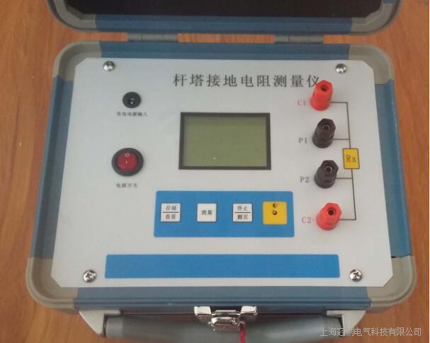 DER2571B线路杆塔接地电阻测试仪价格
