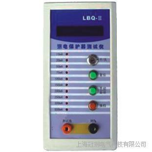 LY-320漏电保护器测试仪厂家