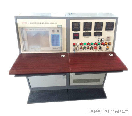 LYDM-H局放感应工频综合试验装置