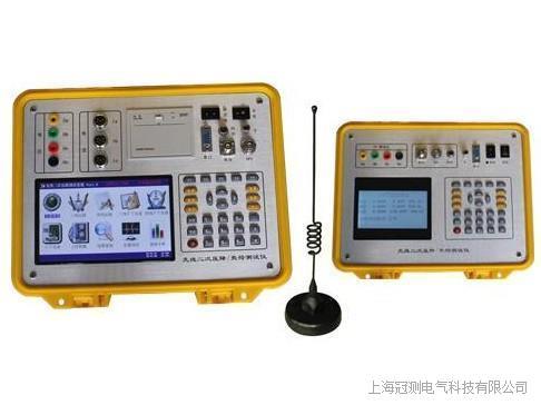 LYPT-C无线二次压降及负荷测试仪