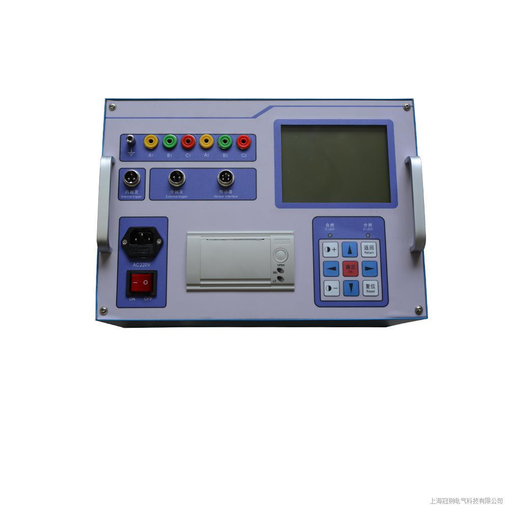 GKC-12F高压开关机械特性测试仪厂家