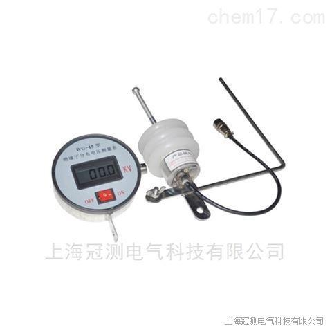LY-15绝缘子串电压分布测量表