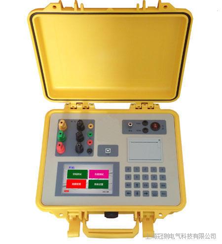 HDBR-II变压器损耗负载测试仪厂家