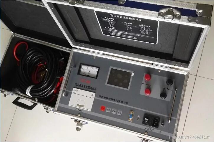 MS-503R变压器直流电阻测试仪厂家