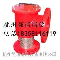 浙江立式泡沫产生器,高倍数产生器/浙江强消消防厂家供应 PCL4 PCL8 PCL16 PCL24 PCL32