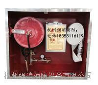 消防泡沫消火栓箱正品销售隧道专用泡沫消火栓箱泡沫灭火系统设备 PSG30