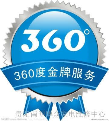 欢迎访问——贵阳力诺瑞特太阳能热水器售后服务咨询电话 0851