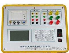 杭州SX-3050变压器容量及损耗参数测试仪