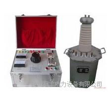 北京GF油浸式试验变压器出厂价格