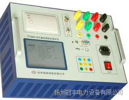 天津GF3019B系列变压器短路阻抗测试仪