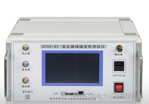 深圳GF一体式变压器变形绕组试验仪价格