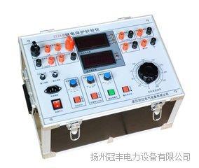 广州GF微机继电保护装置测试仪价格优惠