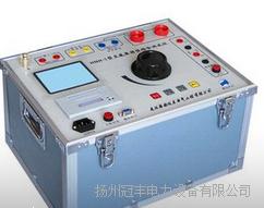 南京GF二次降压及负荷测试仪厂家