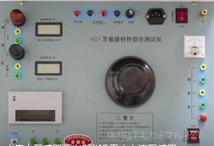 北京GF互感器特性综合测试仪供应商
