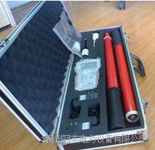 北京全智能无线高低压语音核相仪供应商