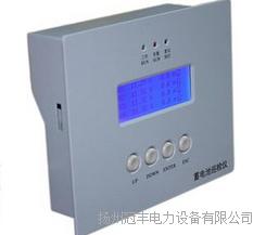 供应CFDJ-UPS系列蓄电池充放监测一体机
