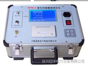 杭州GF过电压保护器试验装置厂家供应