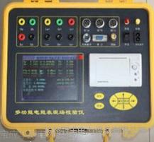 深圳优质三相电能校验仪供应商