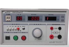 深圳GF接地电阻导通引下线测试仪厂家价格