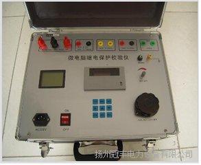 南京优质六相继电保护校验仪厂家供应