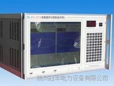 GF1019型号触摸屏式局部放电检测仪报价