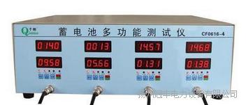 石家庄GF蓄电池在线充放电测试仪厂家