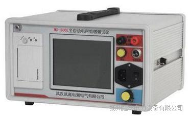 GF4006型全自动电容电桥测试仪供应价格