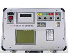 GF高压开关直流试验电源市场价格