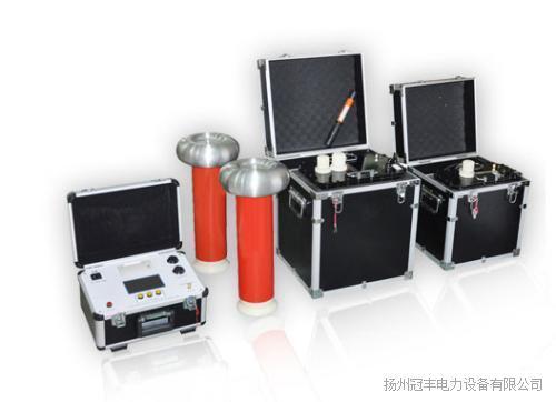 全国GF超低频高压发生器参数