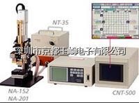 西南区域代理日本AVIO艾比欧焊接变压器 NT-PS300