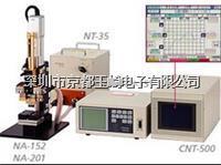 西南区域代理日本AVIO艾比欧手持型树脂熔接加工装置 NCU-10U
