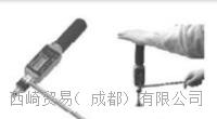 nishizaki西崎贸易日本原厂进口,四川重庆贵阳供应,日本思达CEDAR扭矩测试仪DSP-7D DSP -7D