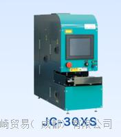 日本FBC古川物产激光剥线机JC-30XS,nishizaki西崎贸易重庆代理 JC- 30XS