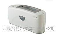 KONICA MINOLTA柯尼卡美能达,三维扫描仪MG-268,贵阳供应 MG- 268