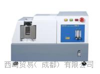 日本MALCOM马康SRS-2回流炉模拟测定装置,nishizaki西崎贸易贵阳供应 SRS -2