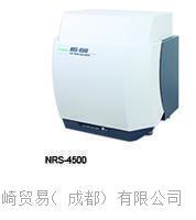 日本分光JASCO拉曼光谱仪NRS-4500,优势供应,西崎贸易 NRS- 4500