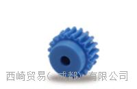 绵阳原装进口日本KHK小原蜗轮SUW1-R2,西崎商社 SUW1 -R2