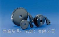 日本KHK小原棘轮SIRB2/3-100,西崎贸易,贵阳优势供应 SIRB2/3- 100