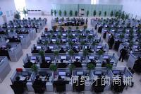 欢迎访问&}-北京海淀区TCL空调维修官方网站各区各点售后服务咨询电话>中心】